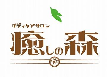 relaxationfan_logo.jpg