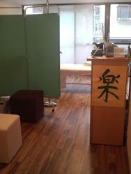 shibuya-aoba.jpg