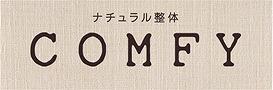 shibuya-comfy.jpg