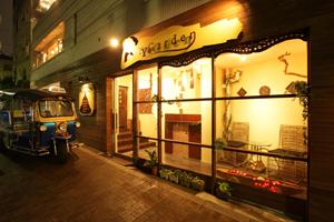 shibuya-ygarden.jpg