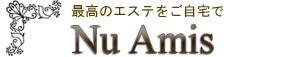 shinjuku-nu_amis.jpg