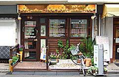 sumidaku-thaimassage-h.jpg