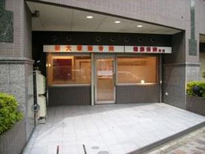 toshimaku-shinootsuka.jpg