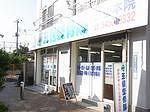 tsurumaki.jpg