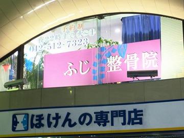 fuji111.jpg