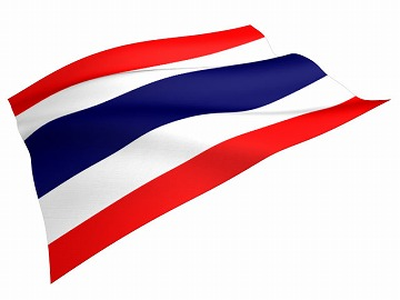 thailand_640_1.jpg