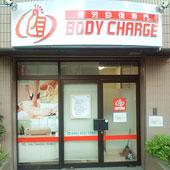 tokyo-body-charge.jpg