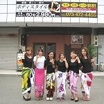 bodystyle_aya2.jpg