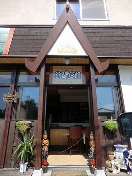 yamaguchi-asian.jpg