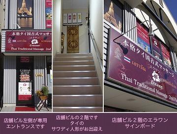 erawan_entrance.jpg